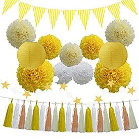 【中古】【輸入品・未使用未開封】(Yellow) - 33pcs Party Decoration Supplies Set Yellow Tissue Paper Pom Poms Flowers Paper Lanterns Tassels Hanging Garland Banner Trian