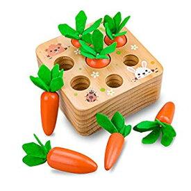 【中古】【輸入品・未使用未開封】木製ベビーおもちゃ 6 9 12 18か月 積み重ねおもちゃ 1 2歳 赤ちゃん オールドシェイプ ソーター型 幼児 1 2 3歳 モンテッソーリ グリム 木製プ