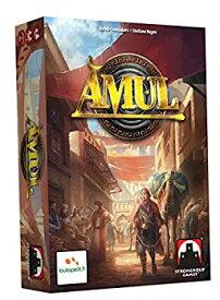 【中古】【輸入品・未使用未開封】Stronghold Games Amul