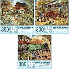 【中古】【輸入品・未使用未開封】Bits and Pieces - 大人用300ピースジグソーパズル 3個セット - 各パズルの寸法 18インチ x 24インチ - 300ピース The Old Mill Pond General St