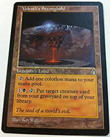 【中古】【輸入品・未使用未開封】Magic: the Gathering - Volrath's Stronghold - Stronghold