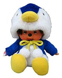 【中古】【輸入品・未使用未開封】Sekiguchi Monchhichi 6%ダブルクォーテ% tall Animal dress Monchhichi stuffed toy penguin [並行輸入品]