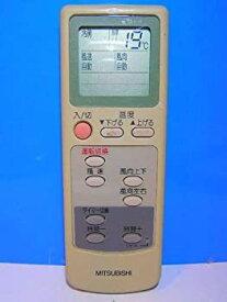 【中古】【輸入品日本向け】三菱 エアコンリモコン EG81