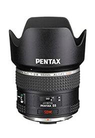【中古】【輸入品日本向け】PENTAX 標準単焦点レンズ 防塵・防滴構造 D FA645 55mmF2.8 AL[IF] SDM AW 645マウント 645サイズ・645Dサイズ 26350