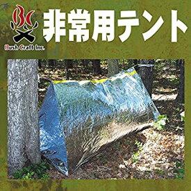 【中古】【輸入品日本向け】Bush Craft(ブッシュクラフト) 非常用テント 01-01-orig-0002