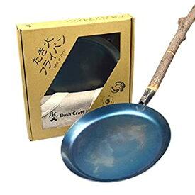 【中古】【輸入品日本向け】Bush Craft(ブッシュクラフト) たき火フライパン 10-03-orig-0002