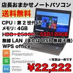 【中古】おまかせノートパソコンCorei54GBメモリ新品SSD120GBDVDスーパーマルチ無線LANoffice送料無料