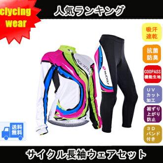 供供周期服裝女士使用夏天的周期運動衫騎自行車服女性使用的自行車服裝長袖子ueauimenzuredeisu wear
