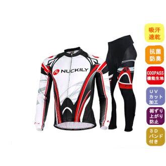 供周期服裝上下安排男性使用夏天的周期運動衫自行車服裝長袖子服裝周期服裝上下安排set騎自行車服