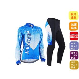 供供周期服裝女士使用夏天的周期運動衫長袖子騎自行車服女性使用的自行車ueauimenzuredeisu wear