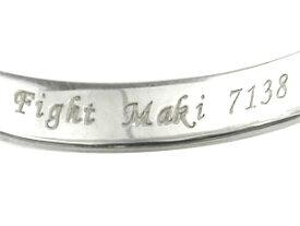 指輪 リング 刻印, 文字入れ,イニシャル,名前,日付,マーク,記号 ファッション 妻 嫁 奥さん 女性 彼女 娘 母 祖母 パートナー