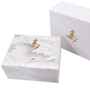 指輪 リング ペアリング用 ジュエリーケース 2本用指輪ケース 収納 寿ケース 刺繍 贈り物 誕生日プレゼント ギフト ファッション パートナー 送料無料