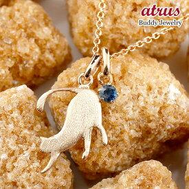 猫 ネックレス トップ ブルーサファイア 一粒 ペンダント ピンクゴールドk10 ネコ ねこ 9月誕生石 10金 レディース チェーン 人気 宝石 送料無料