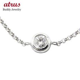 プラチナアンクレット ダイヤモンド 一粒ダイヤ 0.15ct プラチナ900 ソリティア ハンドメイドジュエリー チェーン レディース 送料無料