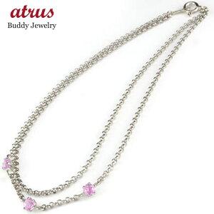 プラチナ アンクレット850 2連 ピンクサファイア オリジナル 手作り 9月の誕生石 チェーン レディース 宝石 送料無料