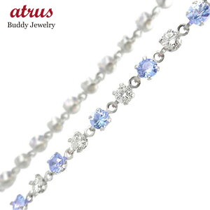 プラチナ フルエタニティ アンクレット タンザナイト ダイヤモンド レディース ダイヤ 宝石 送料無料