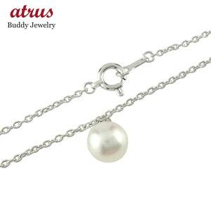 プラチナ パール 真珠 フォーマルパール あこや本真珠 一粒 アンクレット シンプルデザイン チェーン 送料無料 LGBTQ ユニセックス 男女兼用