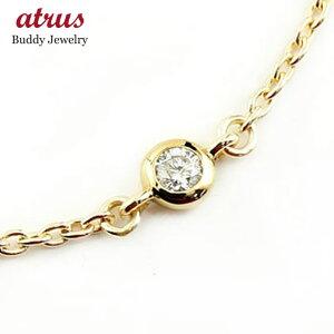 アンクレット メンズ ダイヤモンド イエローゴールドk18 18金 チェーン ダイヤ 男性用 宝石 送料無料