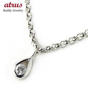 18金 ダイヤモンド アンクレットホワイトゴールドK18 ダイヤモンド 0.05ct 4月の誕生石 ダイヤモンド チェーン ダイヤ 宝石 送料無料 LGBTQ ユニセックス 男女兼用
