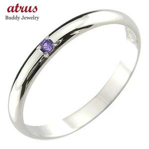 メンズ ピンキーリング アメジスト プラチナ 指輪 2月誕生石ストレート 2.3 男性用 宝石 送料無料