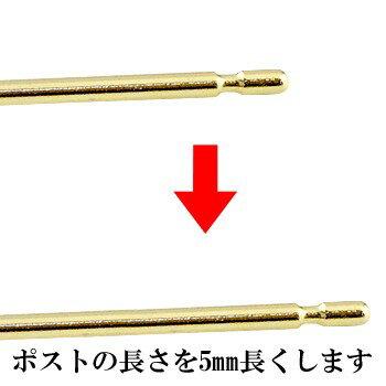 両耳用 1ペア ピアスポストを長くする 0.7×15ミリ ホワイトゴールドk18 ピンクゴールドk18 イエローゴールドk18 18金 カップル 贈り物 誕生日プレゼント ギフト ファッション