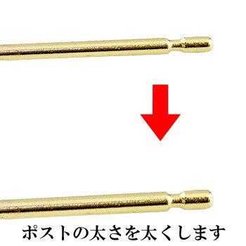 両耳用 1ペア ピアスポストを太くする 0.9×10ミリ プラチナ ホワイトゴールドk18 ピンクゴールドk18 イエローゴールドk18 18金 カップル 贈り物 誕生日プレゼント ギフト ファッション