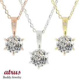 選べるカラー ネックレス レディース 一粒 ダイヤモンド 大粒 0.8カラットサイズ相当 ローズブッシュキュービック ハート インフィニティ クローバー シルバー925 送料無料