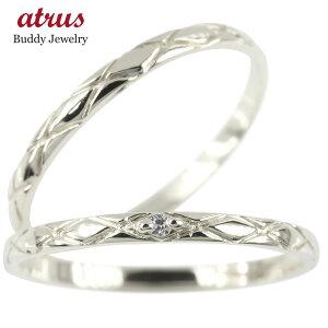 ペアリング 結婚指輪 プラチナ ダイヤモンド マリッジリング リング 一粒 pt900 華奢 アンティーク ストレート スイートペアリィー カップル 送料無料 の 2個セット 人気