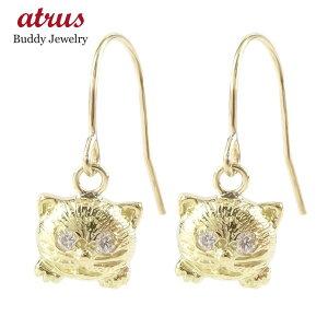 18金 【あす楽】 フックピアス ダイヤモンド 猫 レディース ゴールド 18K イエローゴールドk18 揺れる ピアス 女性 人気 ゆれる ねこ ネコ 送料無料