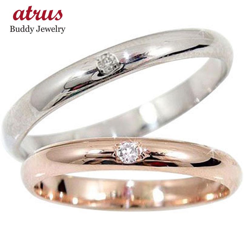 【送料無料】指輪 ペア ペアリング 人気 結婚指輪 マリッジリング ホワイトゴールドk18 ピンクゴールドk18 一粒ダイヤモンド 甲丸 ダイヤ 18金 ストレート カップル 2.3 贈り物 誕生日プレゼント ギフト ファッション
