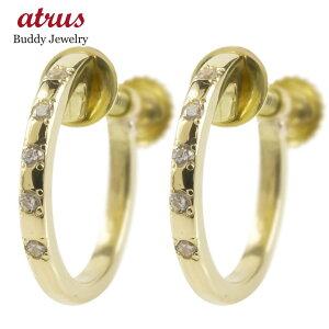 18金 イヤリング フープ ダイヤモンド ゴールド 18k リング シンプル G型 ねじ式 ノンホールピアス ダイヤ 送料無料 LGBTQ 男女兼用