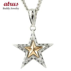 18金 18k ネックレス メンズ コンビ 喜平用 ブラックダイヤモンド 星 スター ペンダント トップ pt900 ゴールド ピンクゴールドk18 チェーン の 送料無料 人気