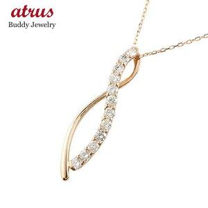 ダイヤモンド ネックレス トップ ペンダント ダイヤ 0.30ct ピンクゴールドk18 18金 チャーム チェーン 人気 送料無料