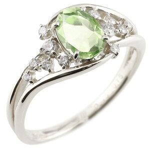 プラチナ 一粒 ペリドット 大粒 指輪 ダイヤモンド 8月誕生石 宝石 送料無料 LGBTQ 男女兼用