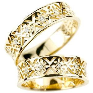 メンズ ペアリング イエローゴールドk10 ダイヤモンド エンゲージリング ダイヤ 10金 指輪 幅広 透かし 結婚指輪 マリッジリング リング 宝石 カップル の 2個セット の 送料無料