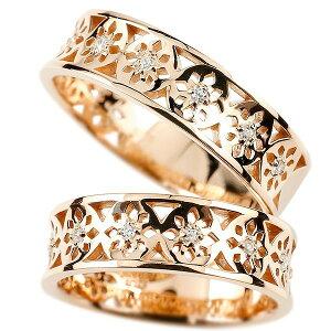 メンズ ペアリング ピンクゴールドk18 ダイヤモンド エンゲージリング ダイヤ 18金 指輪 幅広 透かし 結婚指輪 マリッジリング リング 宝石 カップル