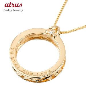18金 ネックレス メンズ ダイヤモンド ピンクゴールドk18 リング ペンダント トップ 輪っか リング キーリングアクセ キーリングデザイン の 送料無料 人気