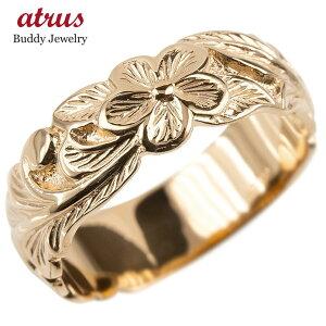 18金 リング ゴールド メンズ ハワイアンジュエリー 指輪 ピンクゴールドk18 幅広 プルメリア ピンキーリング 地金 シンプル 男性 送料無料 人気