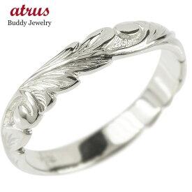 ゴールド リング レディース ハワイアンジュエリー 指輪 ホワイトゴールドk10 婚約指輪 安い スクロール マイレ ピンキーリング 地金 シンプル 送料無料