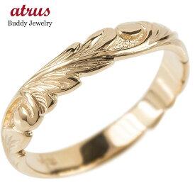 18金 リング ゴールド レディース ハワイアンジュエリー 指輪 ピンクゴールドk18 婚約指輪 安い スクロール マイレ ピンキーリング 地金 シンプル 送料無料