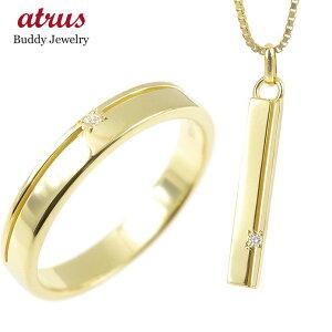 18金 ネックレス リング ダイヤモンド メンズ ペア リンクコーデ セット ゴールド イエローゴールドk18 バーネックレス ペンダント 指輪 スティック 送料無料