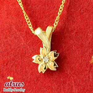 純金 ネックレス サクラ ダイヤモンド ダイヤ一粒 レディース ゴールド スクリューチェーン 24K 桜 ペンダント 24金 ゴールド k24日本 花 さくら 送料無料 の トップ 人気