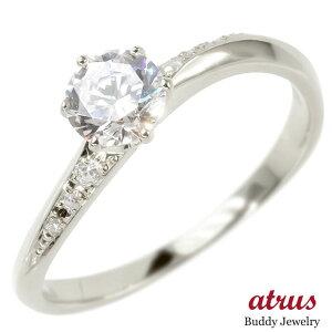 プラチナ 婚約 指輪 リング レディース ダイヤモンド ダイヤ エンゲージリング指輪 ピンキーリング pt900 宝石 女性 人気 送料無料