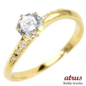 18金 リング レディース ダイヤモンド 鑑定書付き VSクラス 婚約指輪 エンゲージリング ダイヤ 指輪 ピンキーリング イエローゴールドk18 女性 送料無料 人気