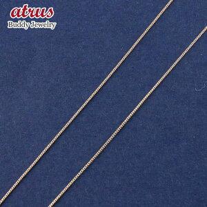 18金ネックレス チェーン 40cm 喜平 キヘイ 18K ピンクゴールドk18 0.7ミリ幅 チェーンのみ ゴールド 送料無料 LGBTQ ユニセックス 男女兼用