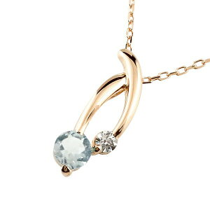 アクアマリン ネックレス トップ ダイヤモンド ペンダント ピンクゴールドk18 チェーン 人気 3月誕生石 18金 宝石 送料無料