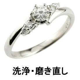 結婚指輪 指輪 リング 洗浄 磨き直し ペアリング エンゲージリング 婚約指輪 マリッジリング ピンキーリング パートナー