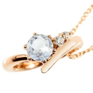 ネックレス ブルームーンストーン ダイヤモンド ベビーリング ピンクゴールドk18 チェーン ネックレス レディース シンプル ダイヤ 人気 18金 6月誕生石 送料無料