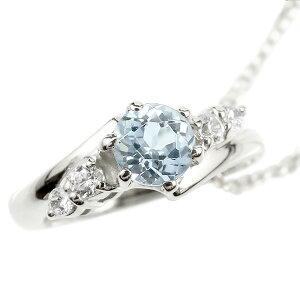 ネックレス アクアマリン ダイヤモンド ベビーリング シルバー925 チェーン ネックレス レディース シンプル ダイヤ sv925 プレゼント 3月誕生石 送料無料