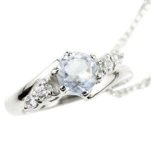 ネックレス ブルームーンストーン ダイヤモンド ベビーリング シルバー925 チェーン ネックレス レディース シンプル ダイヤ 人気 sv925 6月誕生石 送料無料